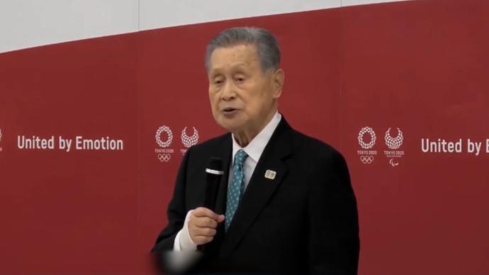 """森喜朗歧视女性言论风波难平,日本近千名奥运志愿者""""离队"""""""