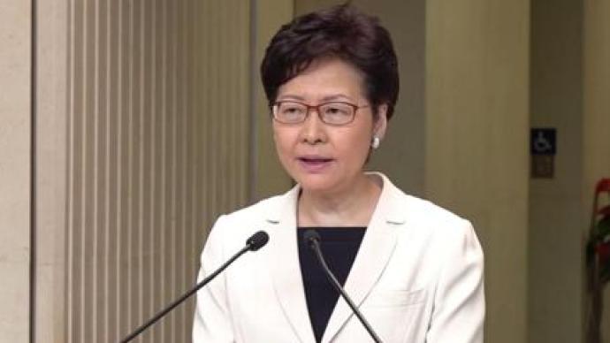 林郑月娥将列席人大会议开幕式
