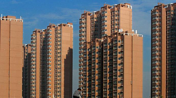 """个人房贷放款周期延长、利率上行,个别城市现""""购房焦虑"""""""