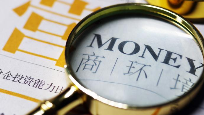 王毅:加快推动建设开放型世界经济