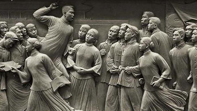 中共党史研究︱护法军政府治下的广州五四时期学生运动新探