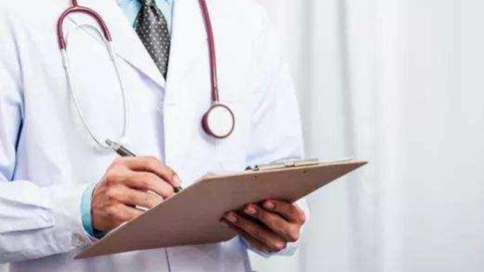国家卫健委:立即开展肿瘤治疗有关网络信息调查处置工作
