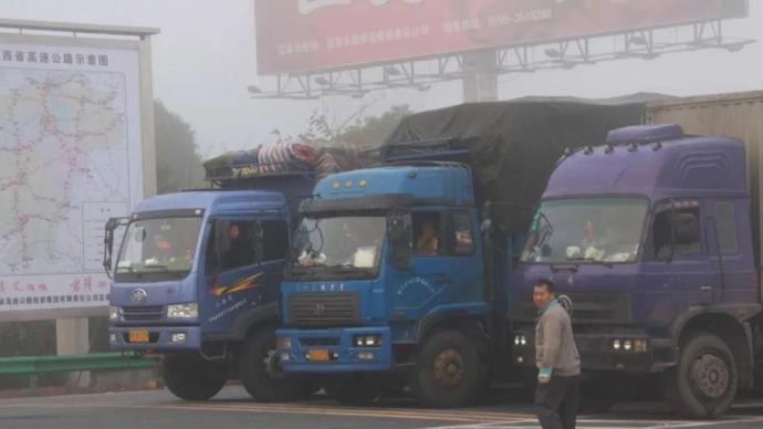 交通运输部:坚决杜绝对货车司机乱罚款乱收费,严禁粗暴执法