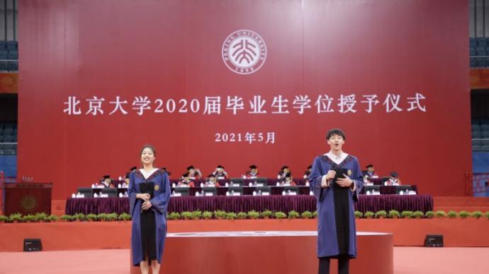北大兑现承诺补办学位授予仪式,毕业生现场求婚获学校祝福