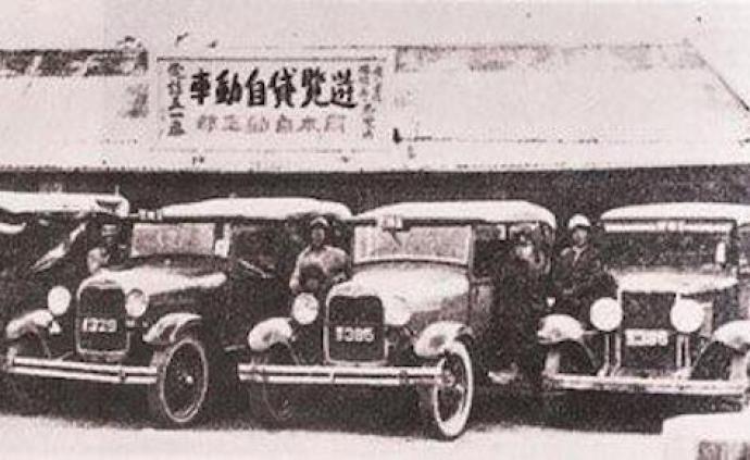 韩国汽车和牌照的百年变迁史