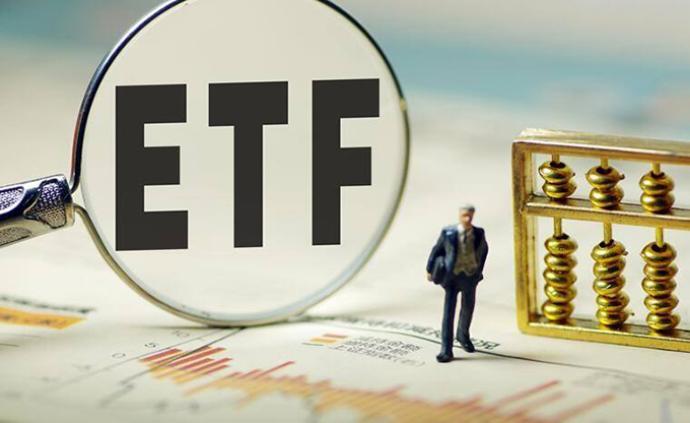 陈九霖:ETF会成为下一个金融泡沫吗?