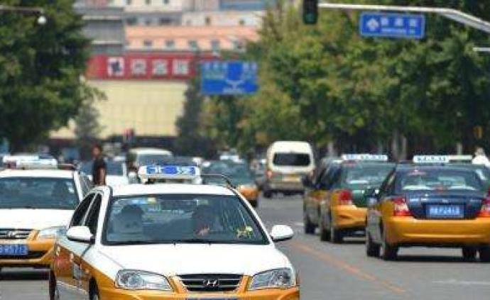 即日起北京出租车、顺风车暂停出京运营业务
