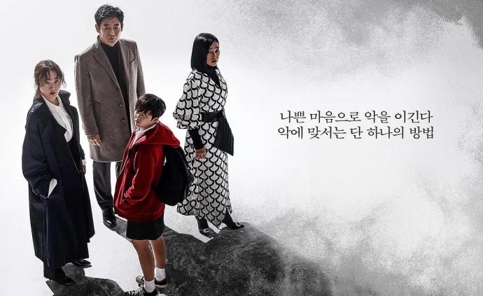 韩剧《谤法》中的巫蛊之术和妖怪
