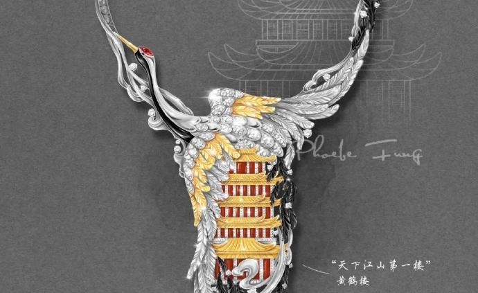 中国地质大学珠宝老师:让樱花热干面都幻化成武汉的璀璨项链
