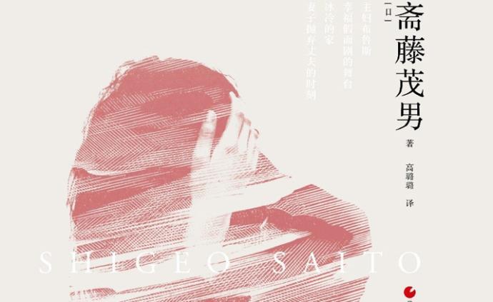 颠沛流离的时代囚徒:《日本世相》系列的记录与预言