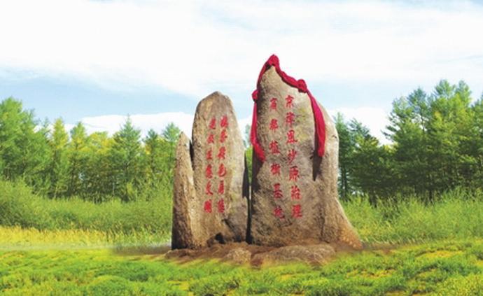 内蒙古义务植树基地增至3700多个