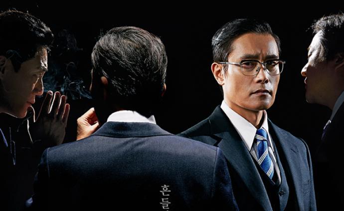 《南山的部长们》:韩国政治片的生猛,需要你自己补完