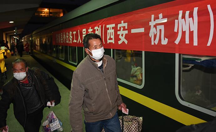 清华大学 春运期发生疫情,反思流动人口安居方案
