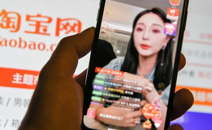 中消协:近四成受访消费者直播购物遇问题,仅13.6%投诉