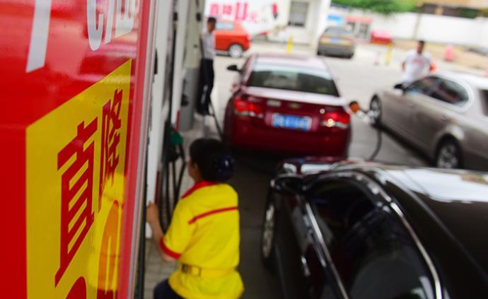 国家发改委:1-2月份成品油表观消费量同比下降14.1%