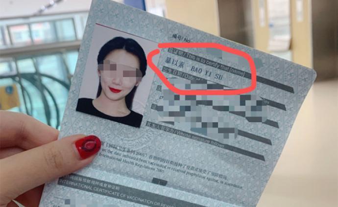 """北京女游客被困海上隔离的""""赞丹""""号邮轮,发热后""""失联"""""""