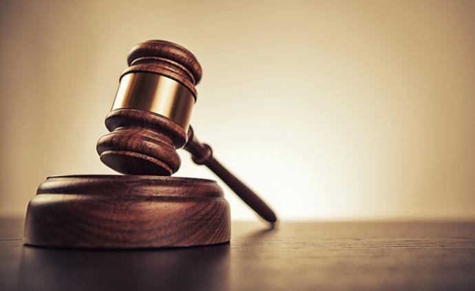 """离婚协议暗藏高额""""违约金"""",法院对超出规定的限度予以驳回"""