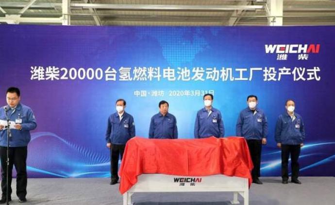 潍柴集团年产20000台氢燃料电池发动机工厂正式投产