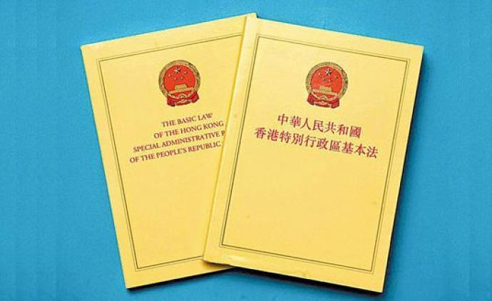 """香港基本法颁布30年:""""一国两制""""是对香港最佳的制度安排"""