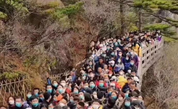 黄山风景区管委会第5份公告:敬请游客明天到周边景区游览