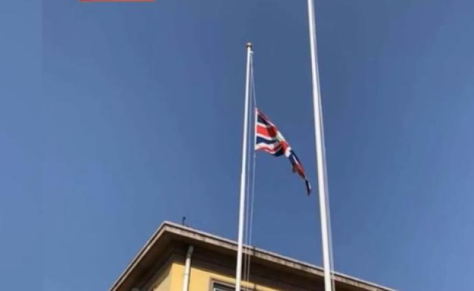 视频 这些国家在中国哀悼日下半旗志哀
