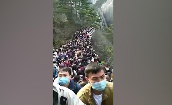 黄山风景区:启动应急预案,加强客流疏导