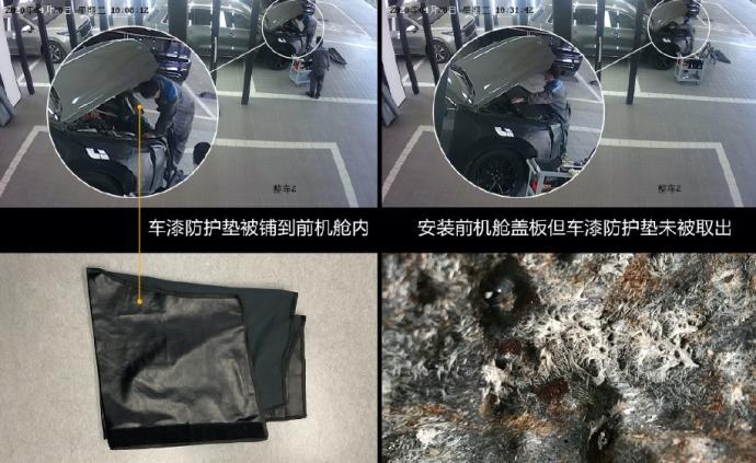 理想汽车为起火事件致歉:管理疏漏,排气管附着外来异物导致