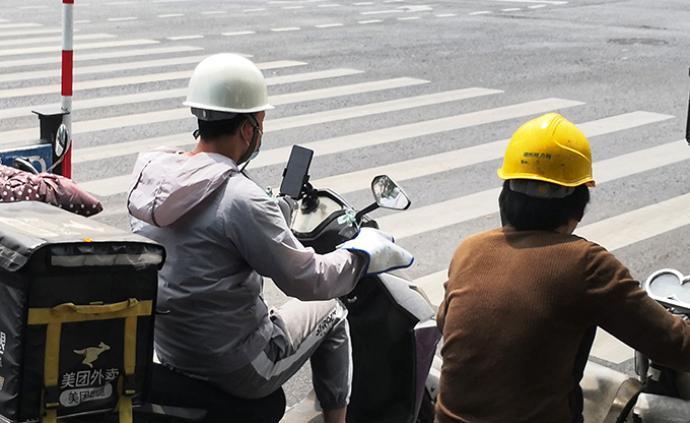 广东省市监局发布安全头盔提醒告诫书:不得捏造散布涨价信息