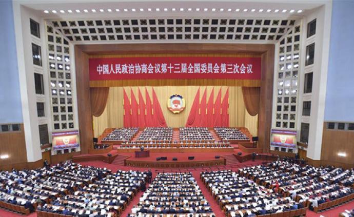 全国政协十三届三次会议在京开幕,习近平等到会祝贺
