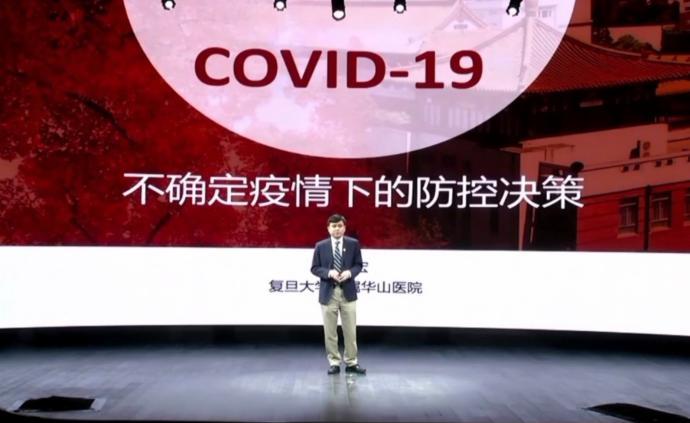 张文宏在复旦校庆日演讲:前浪、后浪都是一个浪