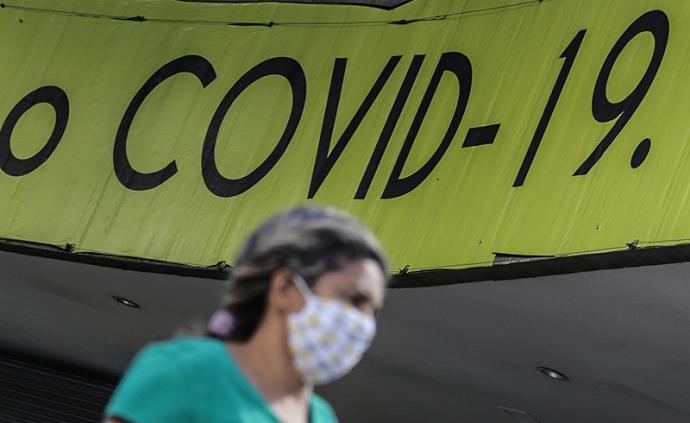 全球疫情晚报|巴西日增确诊数:再破两万,超美国成全球最多