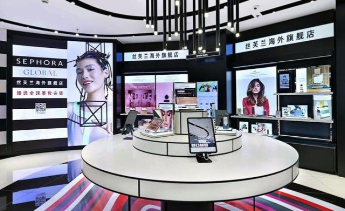 上海的进口化妆品为何不减反增?海关助力、在线经济都很关键