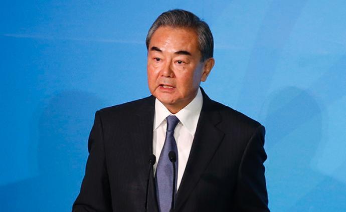 王毅同埃及外长通电话:携手共克时艰,共同捍卫国际公平正义