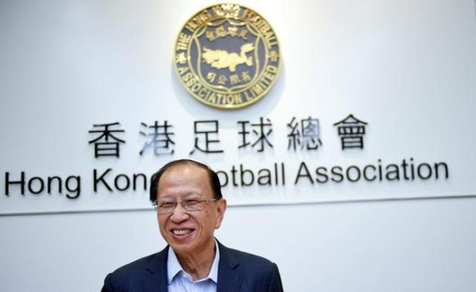 """香港足球总会拟列""""嘘国歌""""黑名单,禁止滋事球迷入场"""