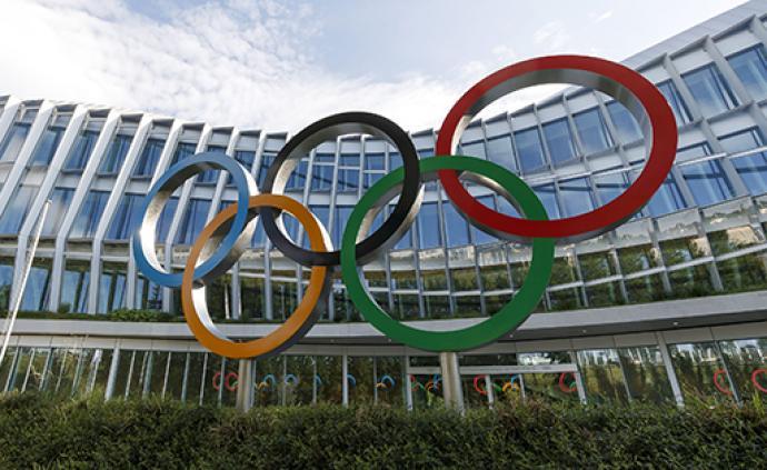 国际奥委会:已关注国际举联涉嫌贪污等问题调查报告