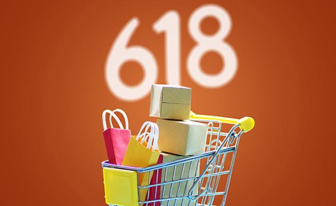 618期间已购商品贬值太快