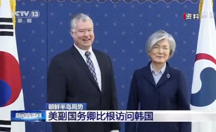 美副国务卿比根访问韩国,朝鲜重申无意与美面对面对话