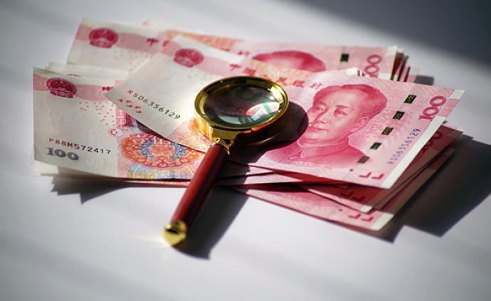 西安一男子好奇点入网贷链接,没贷来款反被骗两万元