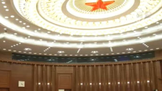 夏宝龙:国务院提请全国人大常委会作出决定的有关考虑