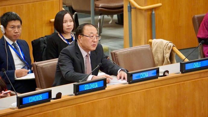 中国常驻联合国代表:美国宣布安理会恢复对伊朗制裁非法无效