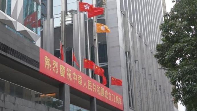 """大湾区之声热评:欢度""""两节""""是香港民心所向不容滋扰"""