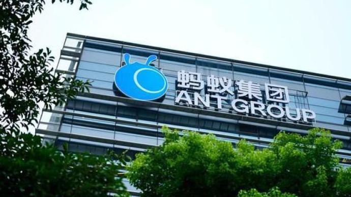 蚂蚁集团A股发行价68.8元/股,预计募资超1149亿元