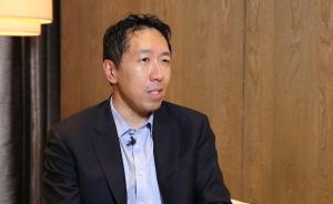 专访|吴恩达:AI寒冬不会再来,但一些公众情绪需要纠正