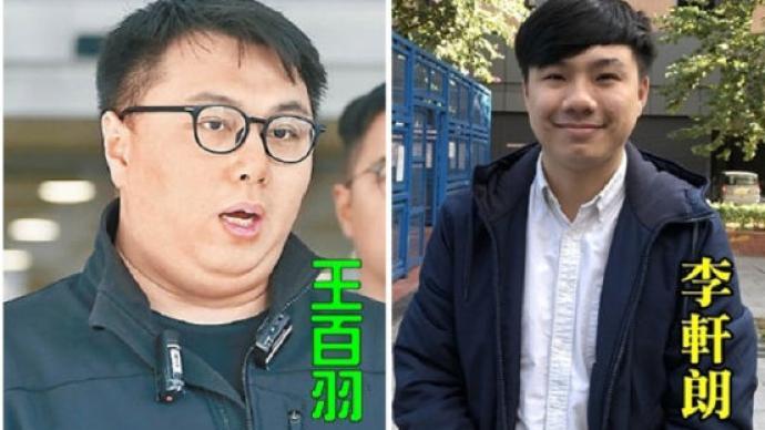 港媒消息:香港警方商業罪案調查科拘捕兩名區議員