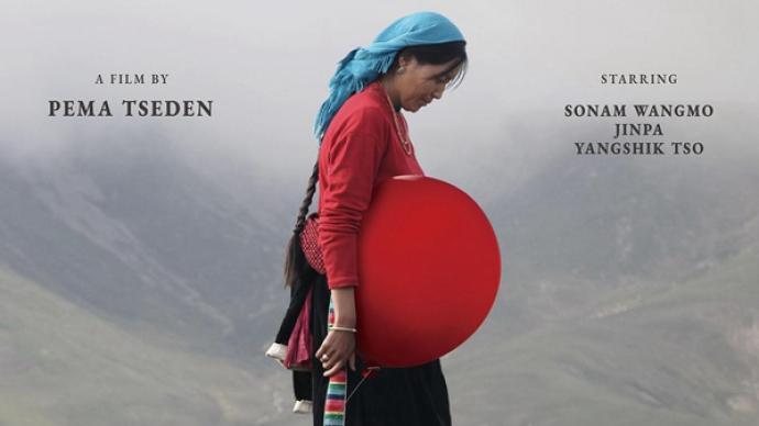 萬瑪才旦謹慎地使用了氣球作為意象在電影中的分量