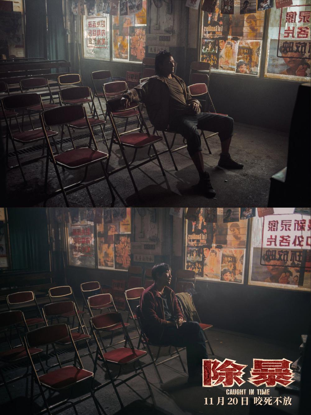 《除暴》里吴彦祖和王千源饰演的角色,分别坐在同一家录像厅内观看港片《喋血双雄》
