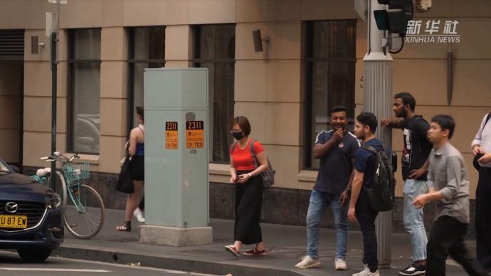 受疫情影響,半數澳大利亞員工面臨財務壓力
