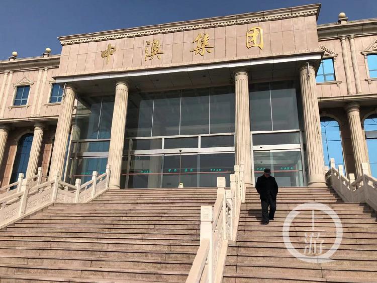 中澳集团原办公大楼。