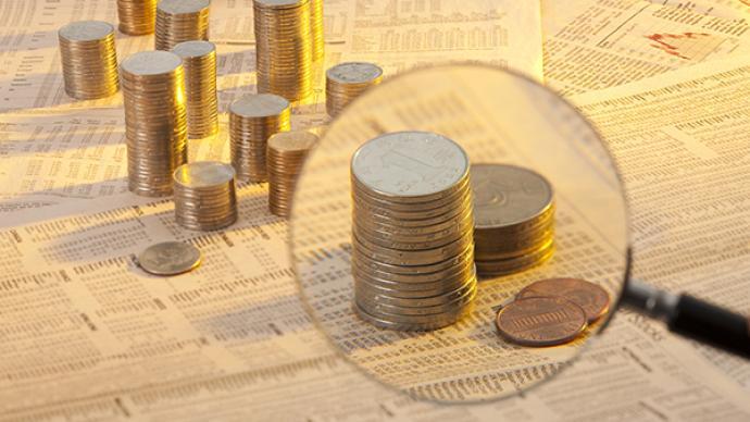 """以""""信""""为根:重新认识金融监管的生态基础"""