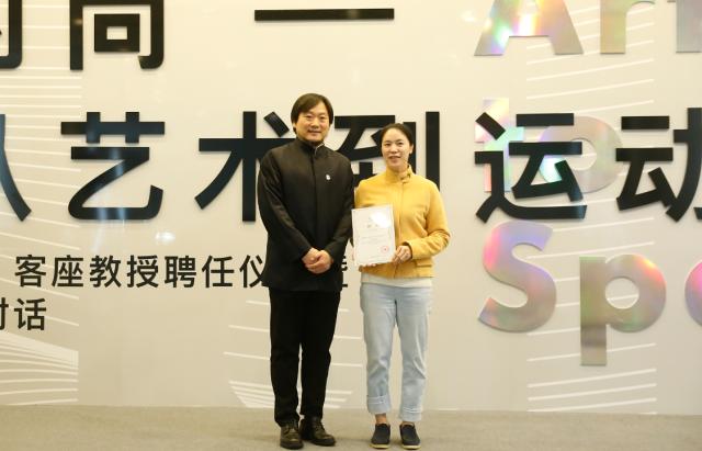 乒乓名将王楠受聘北京服装学院 中国教育新闻网 图